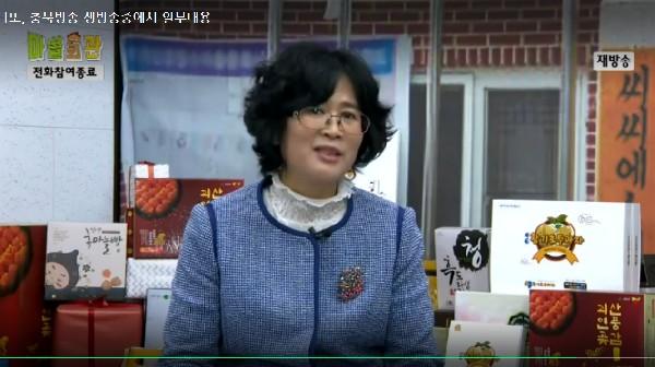 국산 콩으로 만드는 생나또 생방송 소개